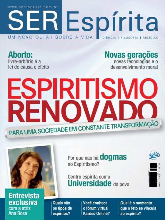Revista Ser Espírita - Edição #12