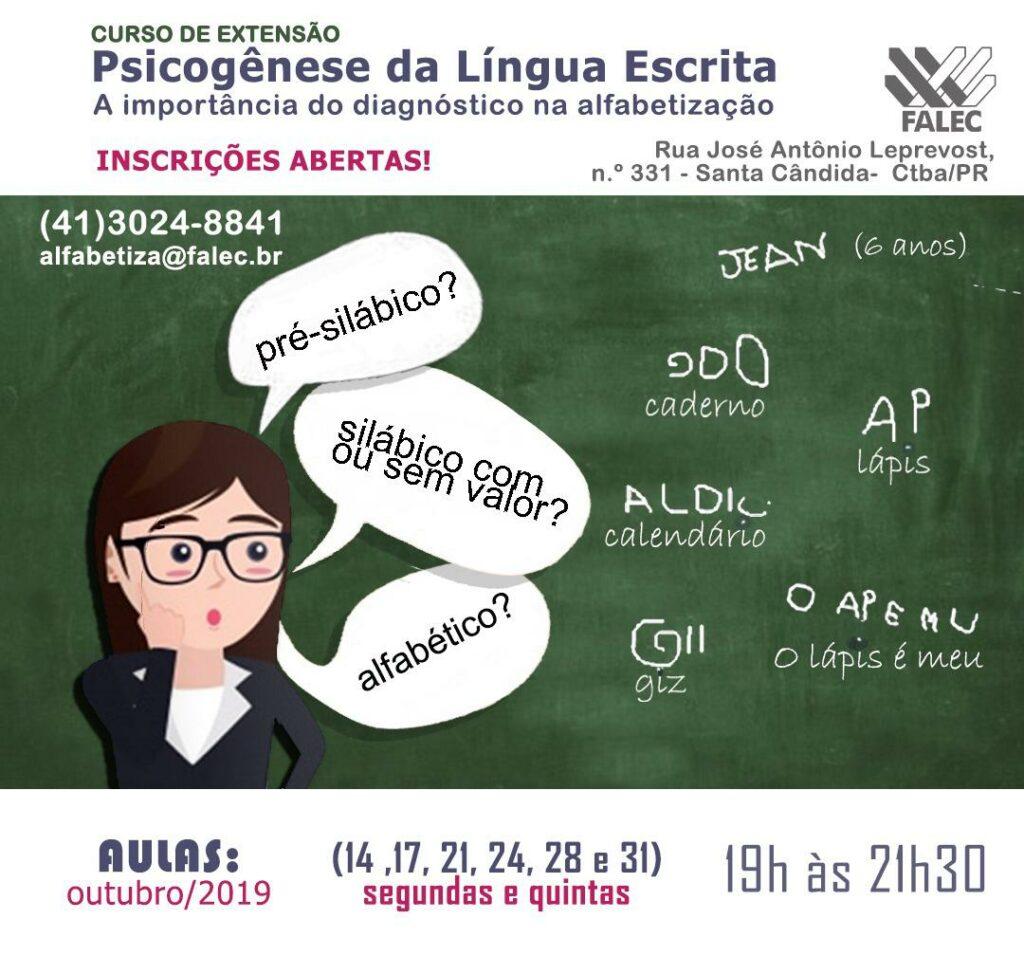 Curso de Estensão: Psicogênese da Língua Escrita